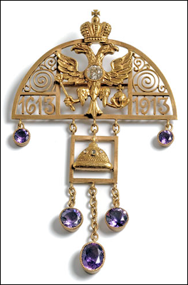 Tercentenary Anniversary Jewelry (Courtesy Bonhams London; Nagel Auktionen, Stuttgart, Germany)