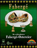 Interactive CD 1995-97