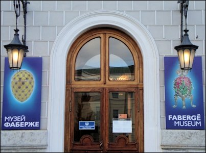 Fabergé Museum Entrance (Photograph by Riana Benko)