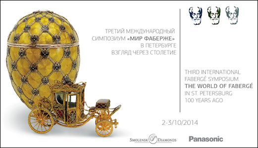 Symposium Banner (Courtesy Fabergé Museum)