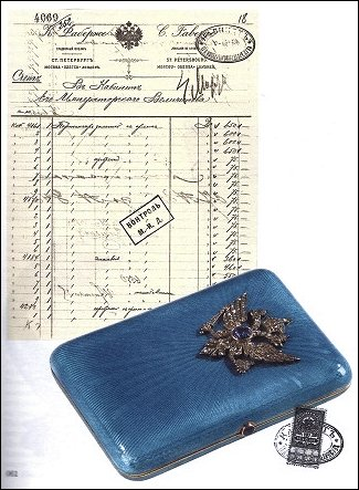 Imperial Presentation Cigarette Case with Invoice (Courtesy Mirabaud Collection, Switzerland)