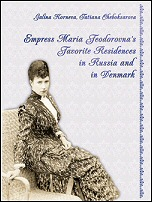 Empress Maria Feodorovna's Favorite Residences in Russia and in Denmark