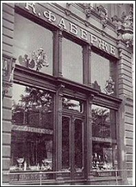 Archival Photo Fabergé Shop Odessa (Date Unknown)