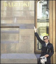 Alessia Sturli of Milan, Italy, visiting the original Fabergé shop location in St. Petersburg, Russia
