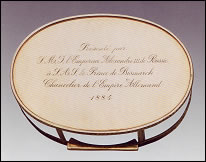 Bismarck Box (Courtesy of the Hodges Family Collection)