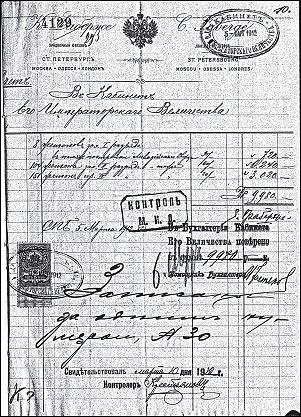Fabergé Bill for 263 Commissioned Jettons (Courtesy of the Authors)