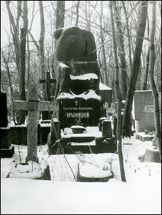 Grave of Konstantin Krijitski (Courtesy of Galina Korneva)