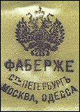 1915-1918