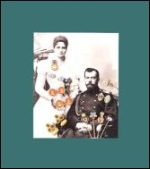 von Soldkoff, The Jewel Album of Tsar Nicholas II