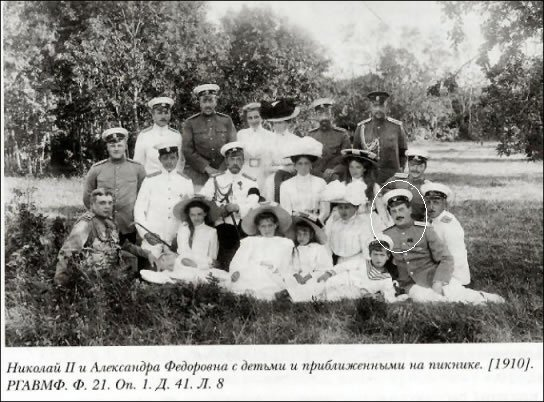 Imperial Family at a Picnic in 1910 with Captain Nevyarovsky (Courtesy Alexander Palace Time Machine Discussion Forum)