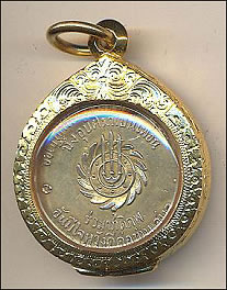 Medallion Converted to an Amulet (Courtesy Douglas Latchford)