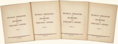 The Four-Part Fersman Portfolio (Courtesy Heritage Auctions)