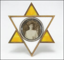 Star Frame (Courtesy Pratt Collection)