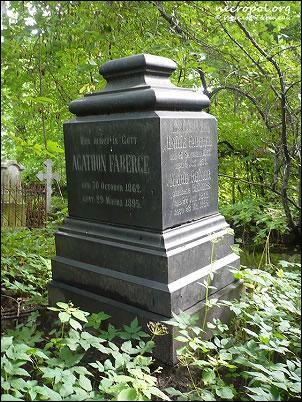 Agathon Fabergé (30.X.1862-29.III.1895) (Courtesy Izyaslav Tveretskiy Necropol.org)