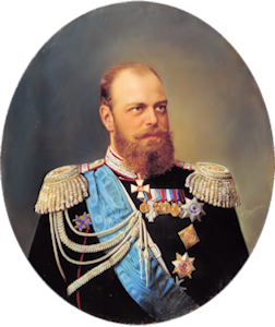 Emperor Alexander III (1845-1894) (Courtesy Wiki)