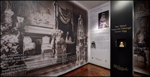von Dervis Exhibition Panorama with the Third Imperial Egg in a Show Case (Courtesy Wartski London)