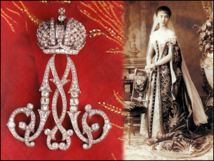Cipher M (1881-1894) of Empress Maria Feodorovna (1847-1928).  Courtesy the descendants of Sophie von Kraemer. Paired with a photograph of Princess E. N. Obolenskaia.  Courtesy the Internet.