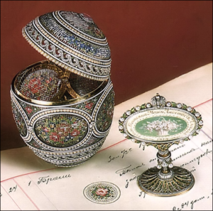 Mosaic Egg with Surprise on Albert Holmström Stock Book (de Guitaut, Fabergé in the Royal Collection, 2003, 34)