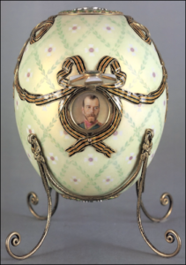 (Forbes and Tromeur-Brenner, Fabergé: The Forbes Collection, 1999, 63)