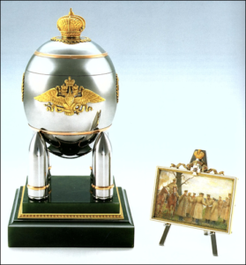 (Muntian, Fabergé Easter Gifts, 2003, 66)