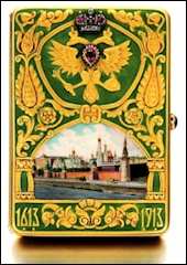 Research Discovery by Darin Bloomquist for a Fabergé Romanov Tercentenary Cigarette Case (Courtesy Sotheby's London)
