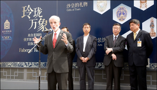 Alex Nyerges, Director of the Virginia Museum of Fine Arts, Presenting His Opening Remarks at the Opening of the Fabergé Revealed Exhibition in the Forbidden City, Beijing, China
