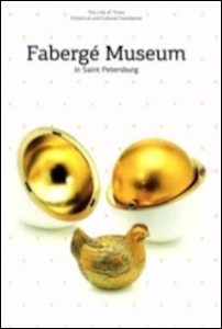 Fabergé Museum Publications in 2015, 2014 and reprinted in 2016