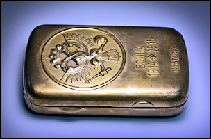Well-worn Silver-Gilt War Production Cigarette Case with the Inscription War 1914-1915 (Wiki)