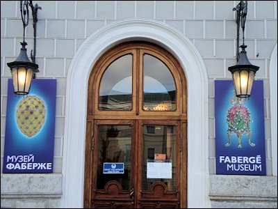 November 19, 2013 Fabergé Museum Opens in St. Petersburg, Russia (McCanless Collection)
