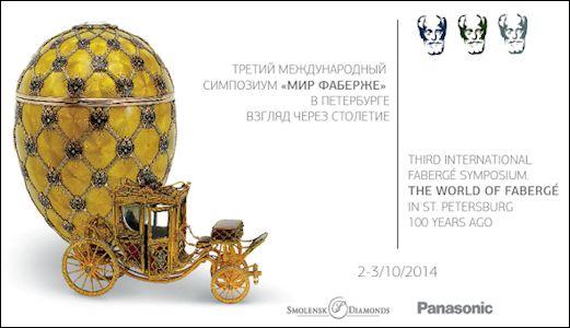 2014 Third International Fabergé Symposium (Courtesy Riana Benko)