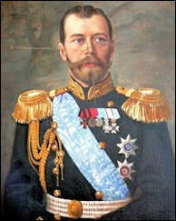 Partially-Restored Portrait of Emperor Nicholas II (Photograph by Kristin Mills