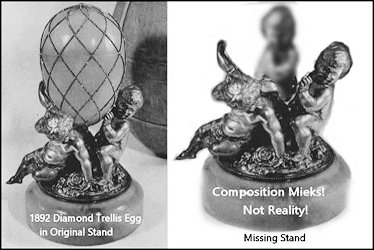 Archival Photograph, Egg with Stand, Now Missing